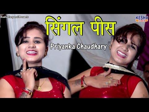प्रियंका डांस #Raju Punjabi #Singal Pees #New Haryanvi Dance #Priyanka Chaudhary # Keshu Haryanvi