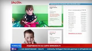 Зрители РЕН ТВ подарили шанс на выздоровление маленькой Даше со сложным пороком сердца