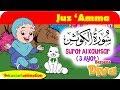 QS. AL KAUTSAR | Mengaji Juz Amma Bersama Diva | Kastari Animation Official