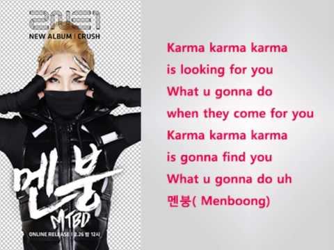 CL- Mental Breakdown ( Menboong, MTBD) Lyrics Video for Korean Learners