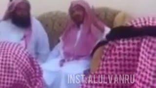 Шейх аль-Ульван — Чуждые