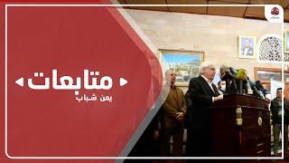 بن مبارك : توافق يمني عماني حول إنهاء الحرب والجلوس على طاولة التفاوض