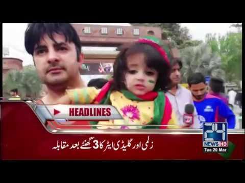 News Headlines | 4:00 PM | 20 March 2018 | 24 News HD