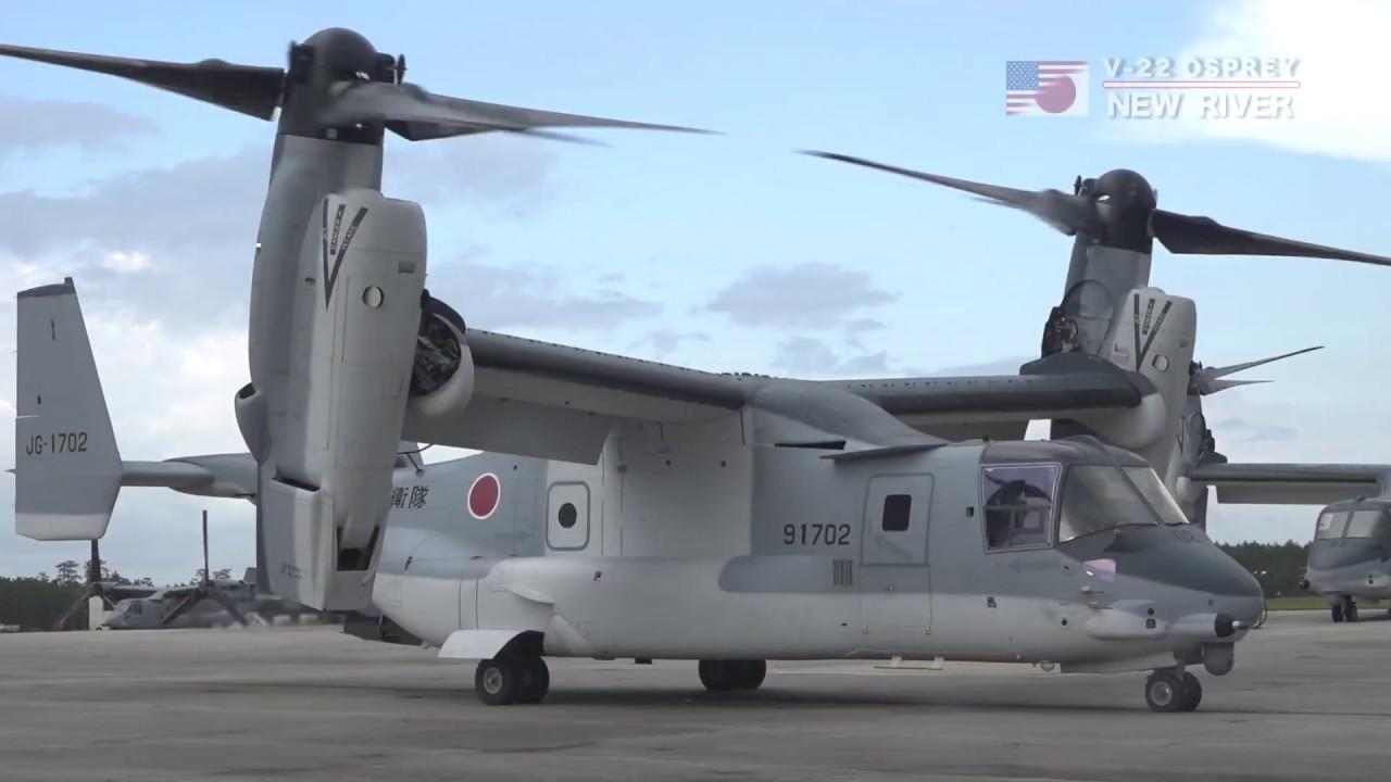 陸自V-22(オスプレイ)の教育訓練の状況 - YouTube