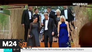 Другие новости России и мира за 13 августа - Москва 24
