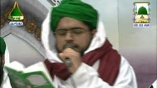 Madina Madina - Usman Raza Qadri Attari