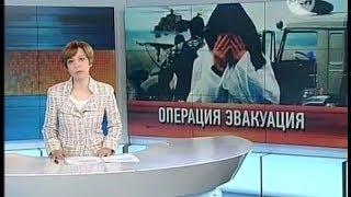 Как люди покидают осаждённый Донецк — «Неделя» с Марианной Максимовской, 31 мая 2014