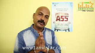 """A55"" Movie Launch"
