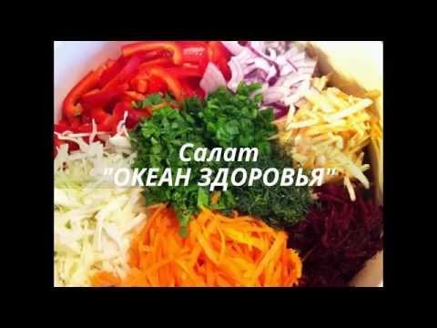 Топинамбур Свойства, рецепты Салат и суп из топинамбура