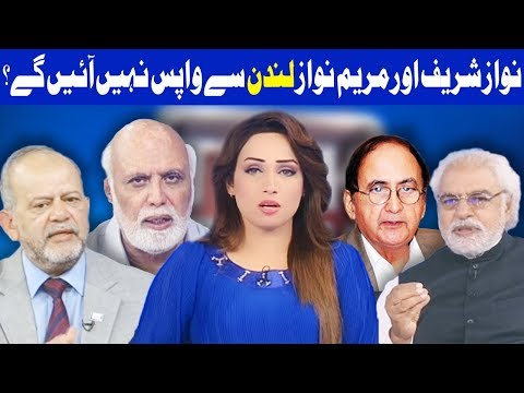 Think Tank With Syeda Ayesha Naaz - 20 April 2018 | Dunya News