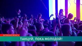 Viva Braslav: главный уикенд белорусского лета