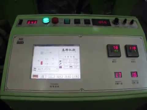 Woven Label Machine HB Brand