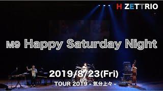 M9 Happy Saturday Night_TOUR 2019 -気分上々 -
