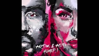 """Download ARTIK & ASTI - Любовь никогда не умрет (из альбома """"Номер 1"""") Mp3 and Videos"""