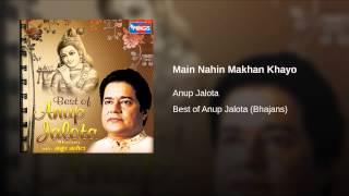Main Nahin Makhan Khayo