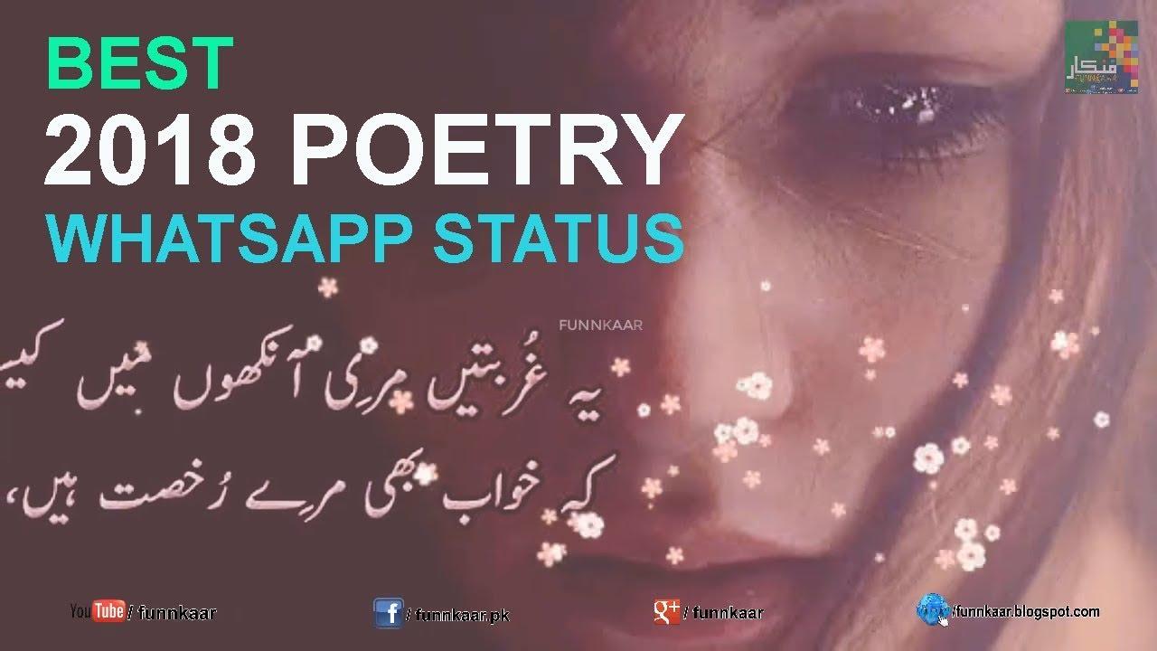 Best 2018 Poetry Whatsapp Status 2018 Sad Poetry Status Best Sad