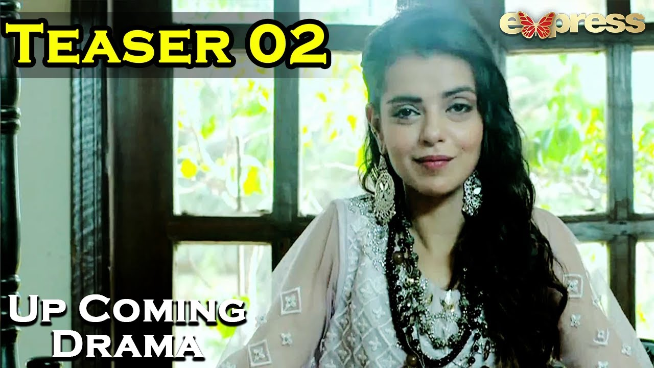 Express TV New Drama - Teaser 2 | Coming Soon | ET1 | Pakistani Drama