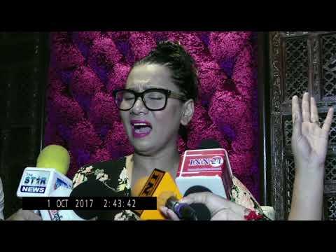 Paddy Fields 2017 | Kalpana Patowary Exclusive
