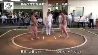 大翔鵬 阿炎.