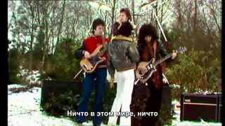 Queen - Spread Your Wings - русские субтитры