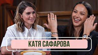 Катя Сафарова - О финале Холостяка, подарках Тимати и жизни в Испании