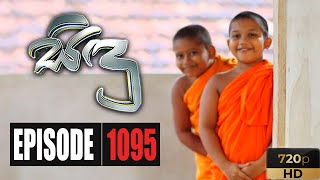 Sidu | Episode 1095 22nd October 2020 Thumbnail