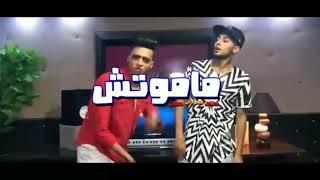 مهرجان مشينا صح مش عاجب والغلط مش سكتنا