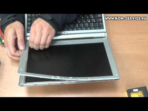 Замена матрицы на ноутбуке MSI S262