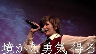 大槻ケンヂ氏がSTARMARIEに書き下ろした楽曲。 2019年1月20日に『STARMA...