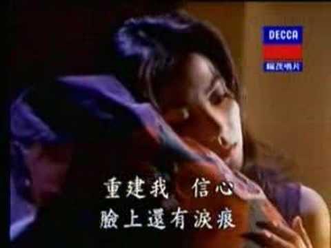 Faye Wong  Fragile Woman