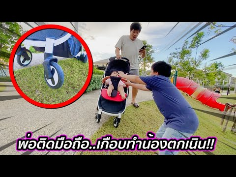 พ่อติดมือถือ!! เข็นรถไม่ดูทางจนเกือบเกิดอุบัติเหตุ!! ละครสั้นเตือนภัย | คิดดีทีวี