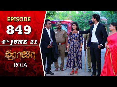 ROJA Serial   Episode 849   4th June 2021   Priyanka   Sibbu Suryan   Saregama TV Shows Tamil