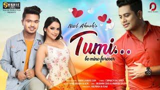 Tumi Assamese Song Download & Lyrics