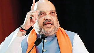 HM Amit Shah addresses public meeting in Tehatta, West Bengal | Oneindia News