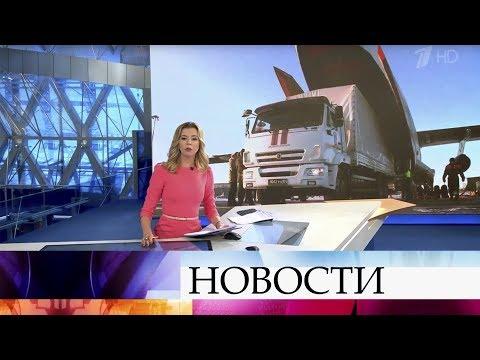 Выпуск новостей в 10:00 от 08.02.2020