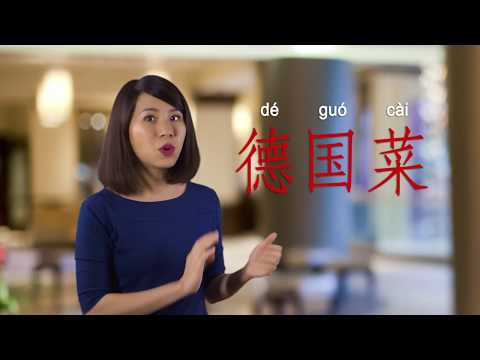 Learn Mandarin From Movies - Episode 1 - 喜欢你