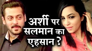 Why Arshi khan Thanked Salman Khan on Twitter ?