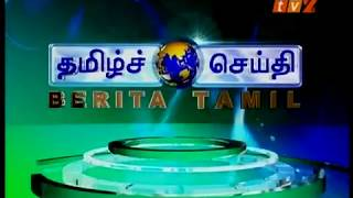 RTM2 Tamil News: Donation Of RM1Million To Tabung Harapan Malaysia