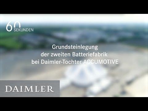 60 Sekunden | Grundsteinlegung zweite Batteriefabrik bei Daimler-Tochter ACCUMOTIVE