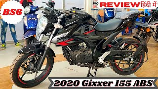 2020 New Suzuki Gixxer 155 BS6 Black Detailed Review With On Road Price Changes Features