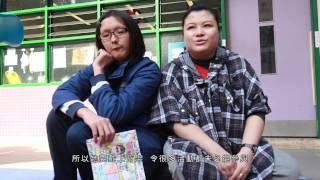 陳碧琪 香港四邑商工總會陳南昌紀念學校