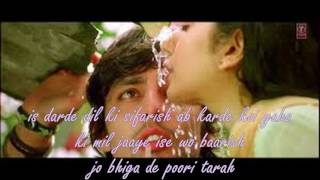 Baarish (Is dard e dil ki sifarish) Karaoke