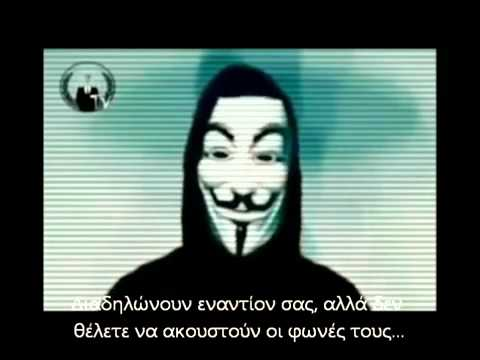 Anonymous : Hacked the Greek Ministry of Justice to send a message to Greek people