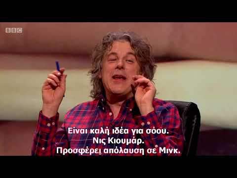 QI S15E02 Organisms - Greek subtitled