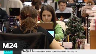 Смотреть видео Путин подписал закон об увеличении МРОТ - Москва 24 онлайн
