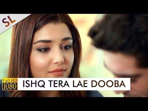 Mennu Ishq Tera Lae Dooba I Male Cover I Love Hindi Song 2018 HD