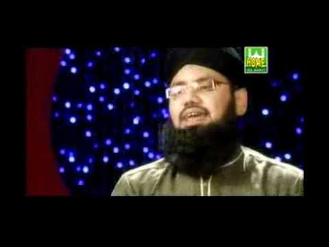 Aamad Ke Geet - Mein Tay Jashn Manawaan.wmv