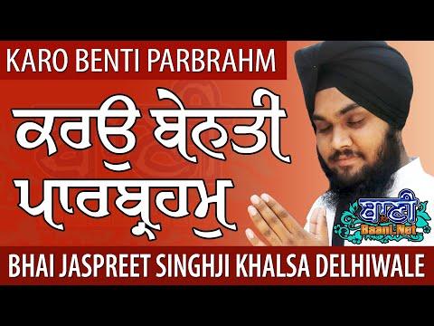 Bhai-Jaspreet-Singh-Ji-Khalsa-Delhiwale-Faridabad-Gurbani-Kirtan-2019