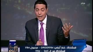 بالفيديو- محمد الغيطي مهاجما شيرين عبد الوهاب: تحتاجين طبيب نفسي وأحذرك من هذه النهاية