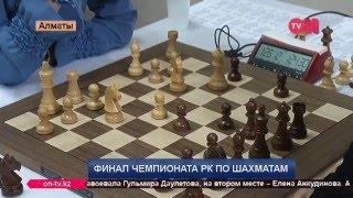 В Алматы завершился республиканский шахматный турнир(, 2016-05-13T15:28:07.000Z)